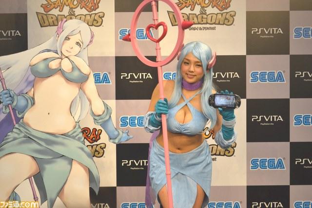 ゲーム『サムライ&ドラゴン』PVが篠崎愛の胸の谷間祭でこれはPS VITA買いだな!!!