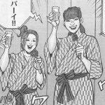 元モーニング娘。矢口&保田のバスツアーが意外とサービス良いらしい。飯田バスツアーなんて嘘やったんや!